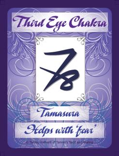 Tamasura